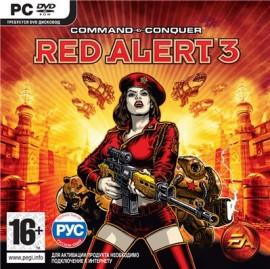 Коды к игре Command & Conquer: Red Alert 3