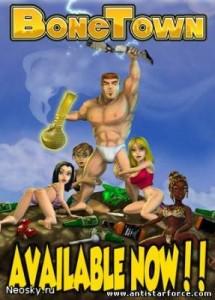 Коды к игре Bonetown