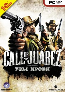 Коды к игре Call of Juarez: Узы крови