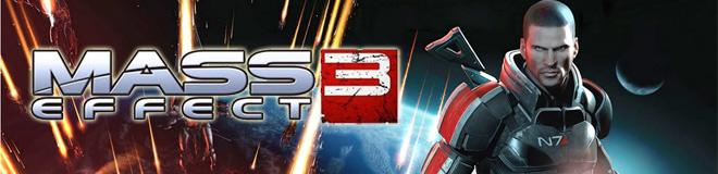 Видео нового дополнения к Mass Effect 3