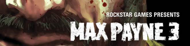 Коды к игре Max Payne 3
