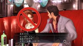 Yakuza 3: Трудности перевода