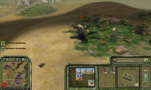 Обзор игры Противостояние. 3D. Перезагрузка