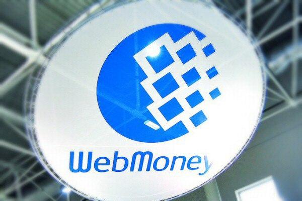 обменять WebMoney на PayPal