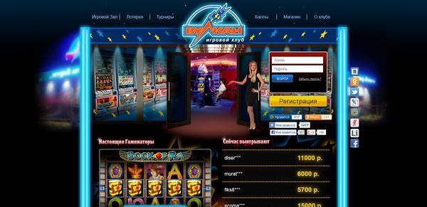 Все о турнирах в казино Вулкан!