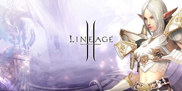 Чем интересна многопользовательская игра Lineage?