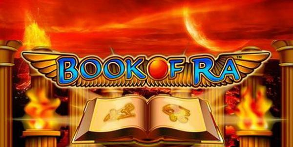 Играем в «Book of Ra»