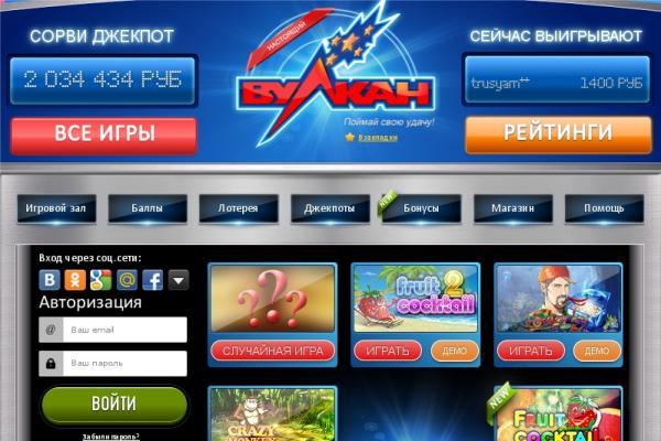 играть онлайн