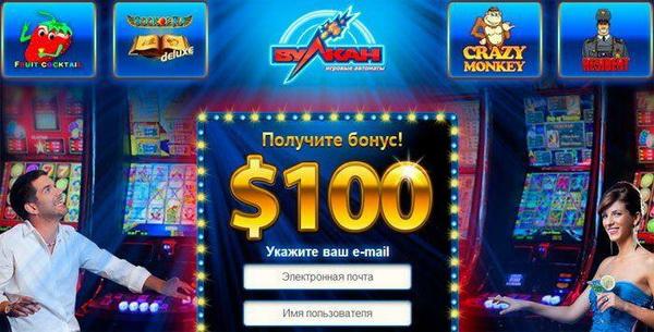 Бесплатный азарт - это не шутка!