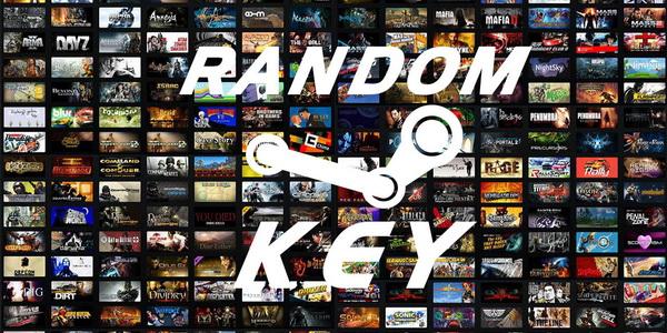 Ключи стим