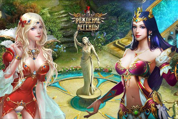 Браузерные онлайн-игры