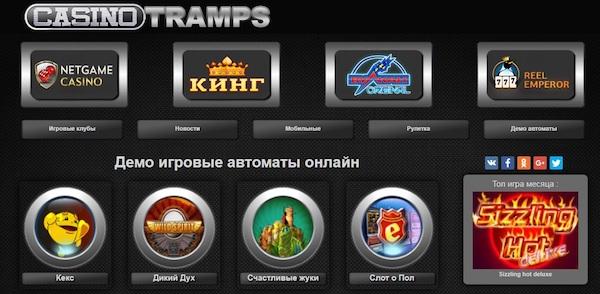 играть в игровые слоты на деньги онлайн