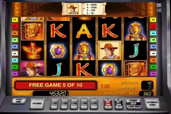 Играем в казино Вулкан на деньги