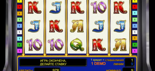 Maxbet: преимущества онлайн-казино