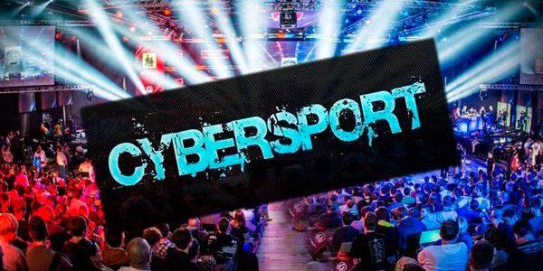 Ставки на киберспорт это прибыльно!