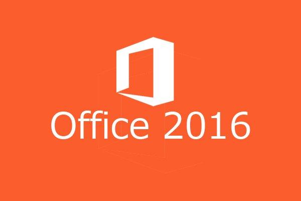 Как редактировать Microsoft Office 2016?