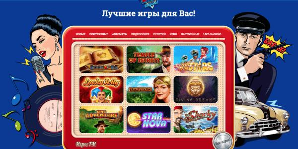 Культовый статус онлайн казино 777 Originals подтвержден отзывами