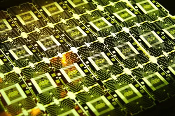 Высокоинтегрированные полупроводниковые процессорные системы